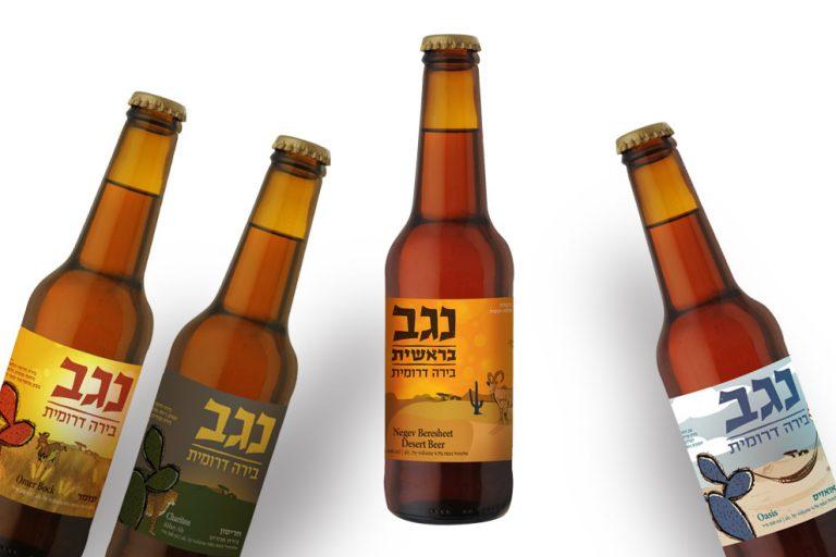 בקבוקי בירה נגב