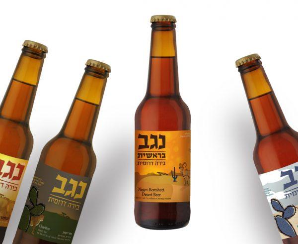 עיצוב/איור תויות – בירה נגב