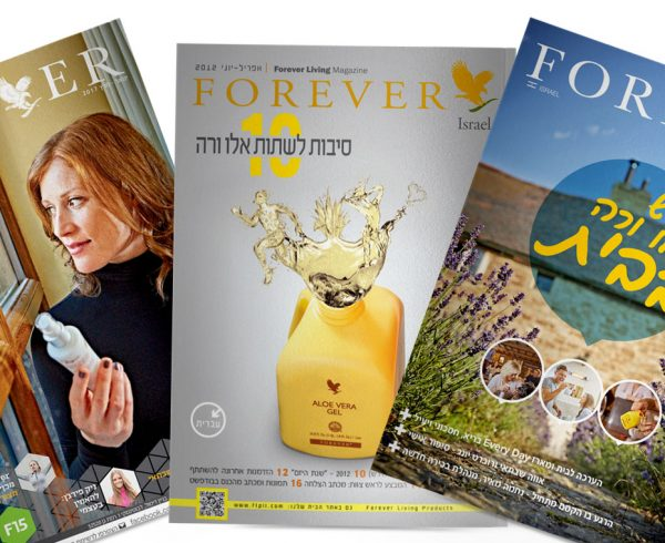 מגזין רבעוני – Forever Living Products